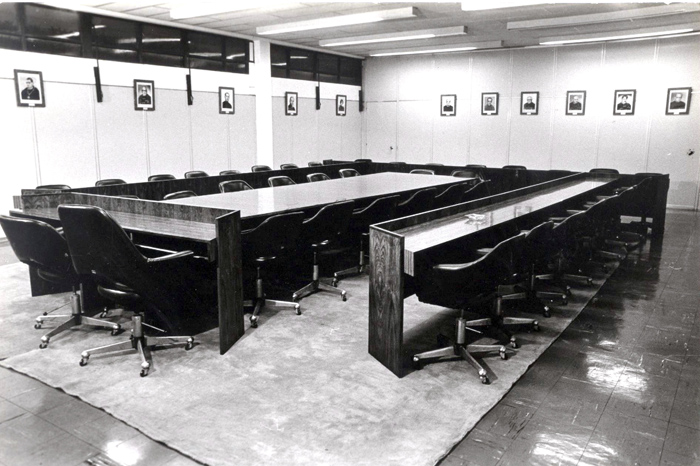 1981 - Sala da Congregação_Galeria de retratos